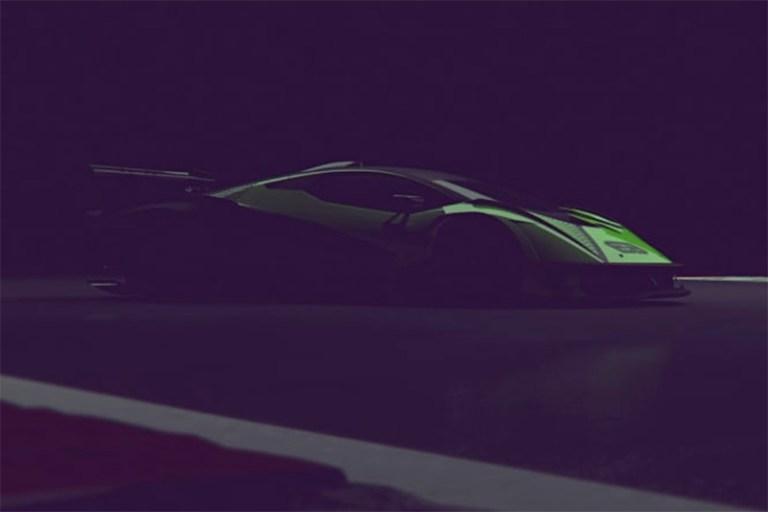 Lamborghini Hypercar 2020