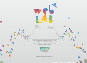 20120719_weblab