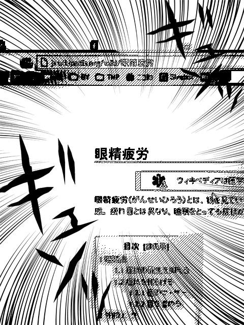 20130111_mangacamera