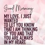 Saturday Good Morning Quotes Images And Wallpapers 2021