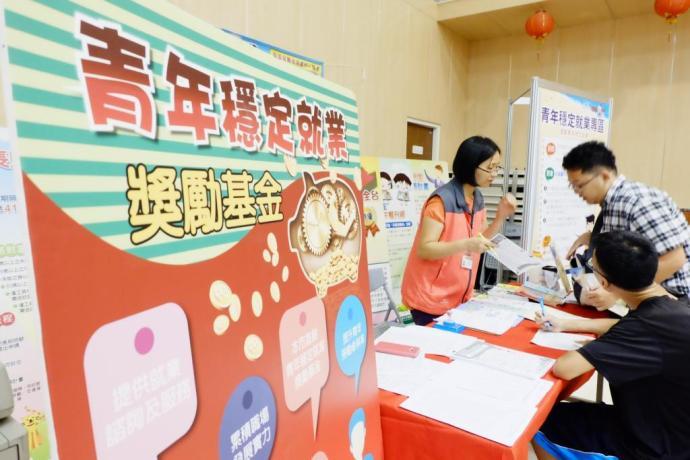 中市青年穩定就業獎勵金 加碼3金再升級