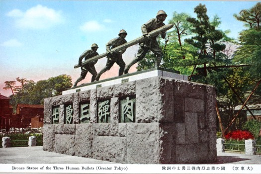 Bronze_Statue_of_the_Three_Human_Bullets