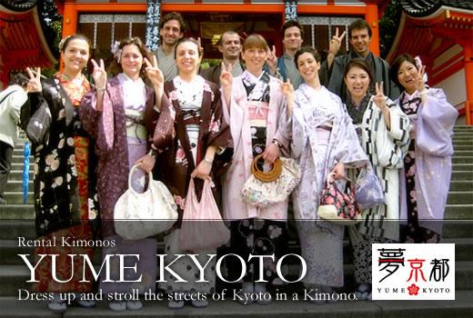 kimono rental.jpg
