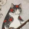 cat ulthar