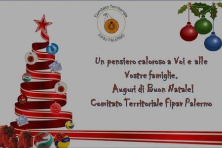 Sereno Natale a Tutti Voi