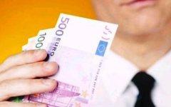 Finanziamenti a tasso zero per piccole e medie imprese