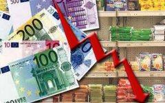 Inflazione ai minimi dal 2009, i prezzi salgono dello 0,7%