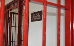 Noi, detenuti in attesa di rieducazione