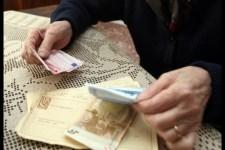 rivalutazione-pensioni