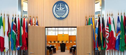 Tribunale di Amburgo