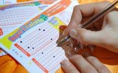 Estrazioni del Lotto, SuperEnalotto, 10eLotto: numeri e combinazioni vincenti