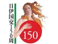 I 150 anni dei rapporti tra Italia e Giappone