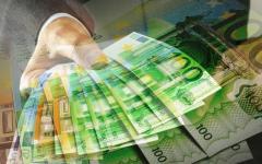 Banche: crescono i depositi bancari, nel giugno 2016 quasi 45 miliardi in più che nel 2015