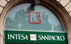 Banche: la classifica 2016 della Bce e dell'Università Bocconi di Milano. Prima Intesa Sanpaolo