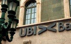 Banche: Ubi approva l'offerta per l'acquisizione di Banca Marche, Etruria e Chieti. Prezzo simbolico: 1 euro