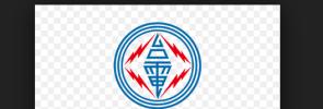 Taiwan Power Company