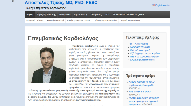 A.TZIKAS, MD, PHD, FESC, INVASIVE CARDIOLOGIST