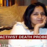 Shehla  Masood murder case: Photographer deposes before CBI court