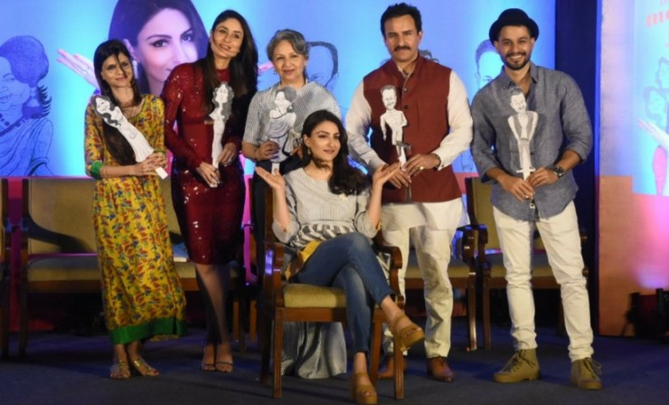 Soha Ali Khan with her family at her book launch event.
