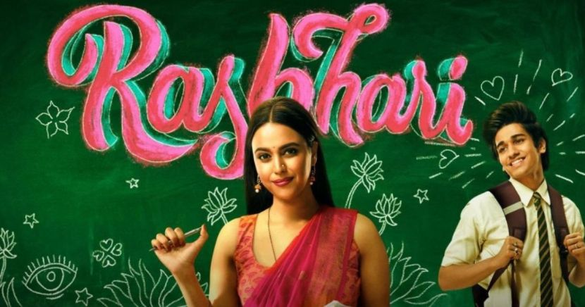 Rasbhari review Swara Bhaskers Amazon Prime Video series fails to deliver on its noble intentions