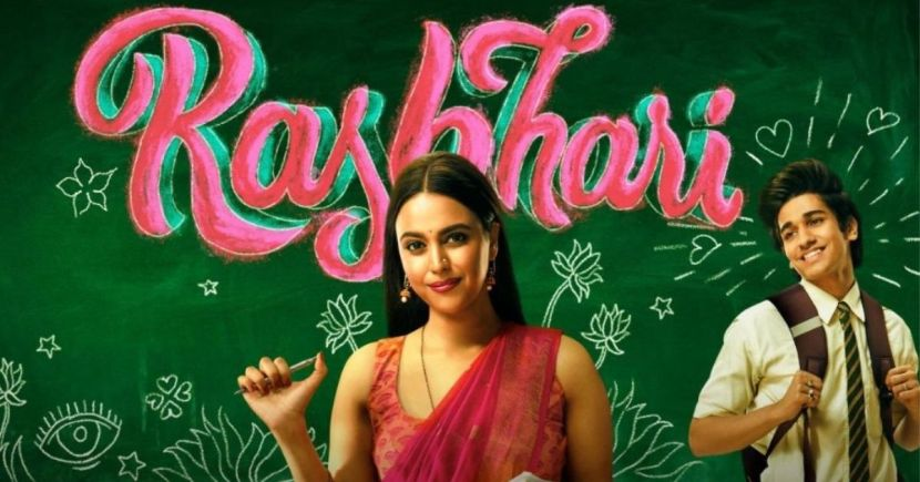 Rasbhari review: Swara Bhasker's Amazon Prime Video series fails to deliver on its noble intentions 1