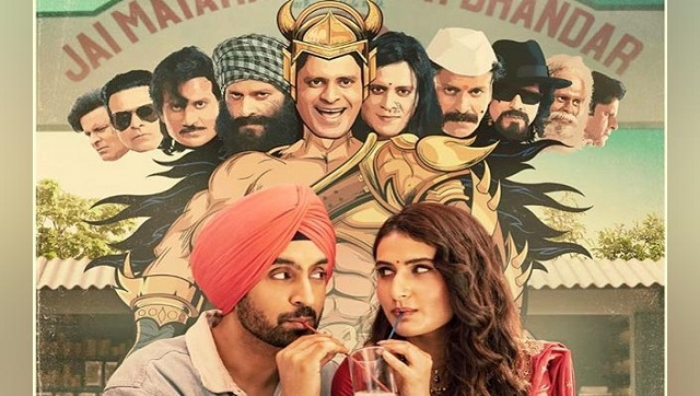 Suraj Pe Mangal Bhari movie review Funny and political though not as sharp and mature as it wants to be