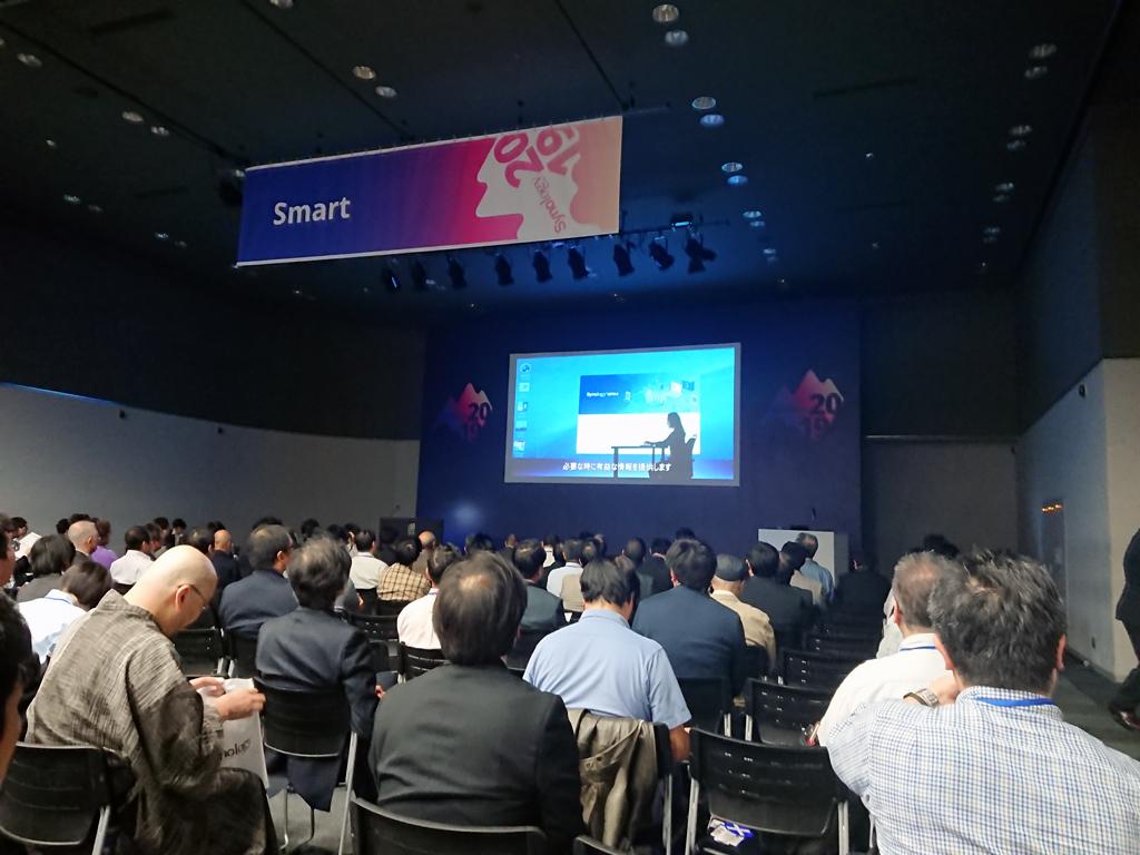Synology のオフィシャルイベント『 Syonology 2019 Tokyo 』へ行ってきました