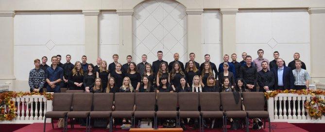 Молодежное Служение 2016