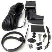 Garmin 010-10249-20 Transom/Trolling Motor Mount Dual Beam Transducer