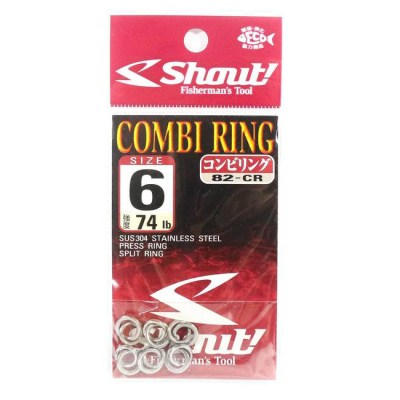 Shout Combi Ring Packaging