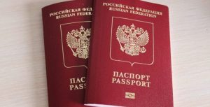 the passport of the Russian Federation