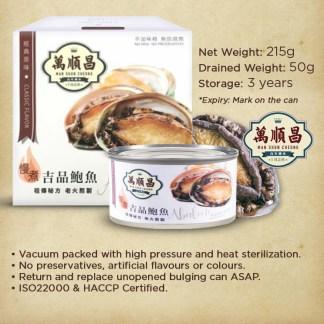 Man Shun Cheong Mini Braised Abalone