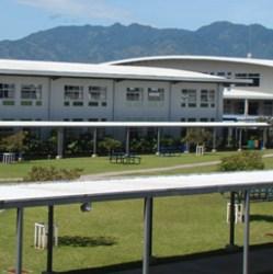 Lincoln School in Costa Rica