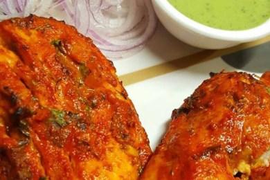 Marinated Chicken Recipe