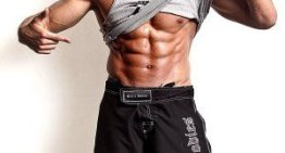 What Are Six Pack Abs?