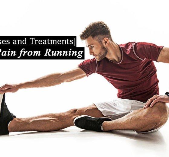 Lower-Leg-Pain-from-Running