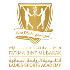 ADFBMA Logo