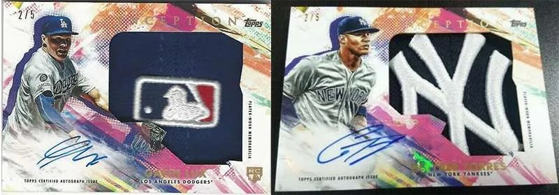 2020 topps inception baseball