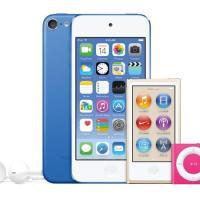 iPod Repair
