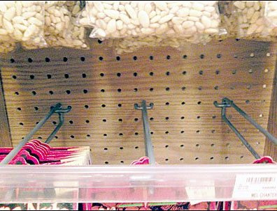 Woodgrained Pegboard