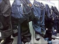 Scrunchie-Legged Jeans on a Bar Merchandiser