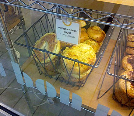 Bakery Wire Baskets on Metro