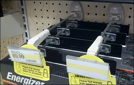 Double Locking Theft Protection