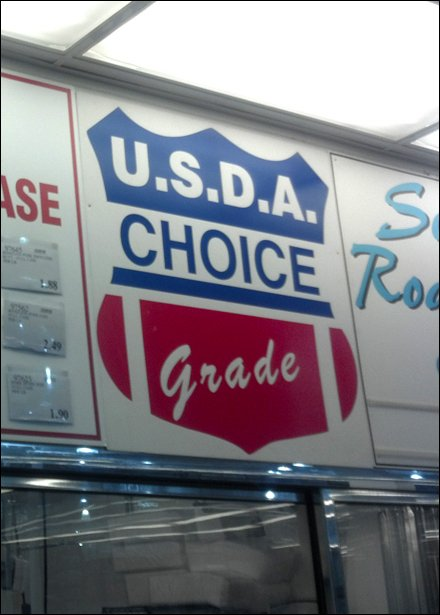 Large Mega USDA Choice Sign