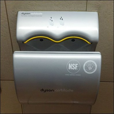 Dyson Air Blade Hand Dryer Detail