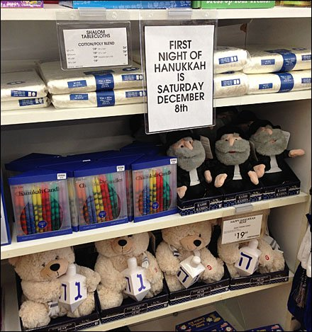 Hanukkah Retail Traditions At Shelf Edge
