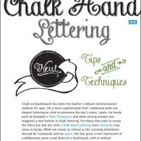 Chalk Hand Lettering MyFonts Aux