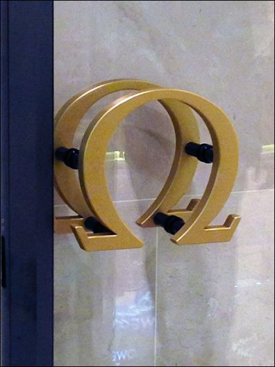 Omega Entry Logo 3