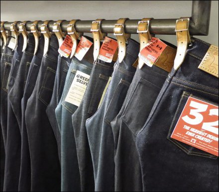 Belted Bar Jean Merchandising Main