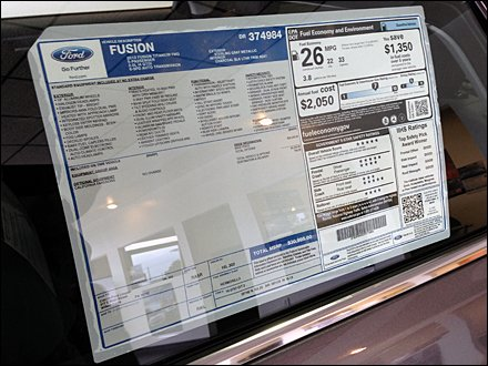 QR Code for Ford Auto Sale Aux